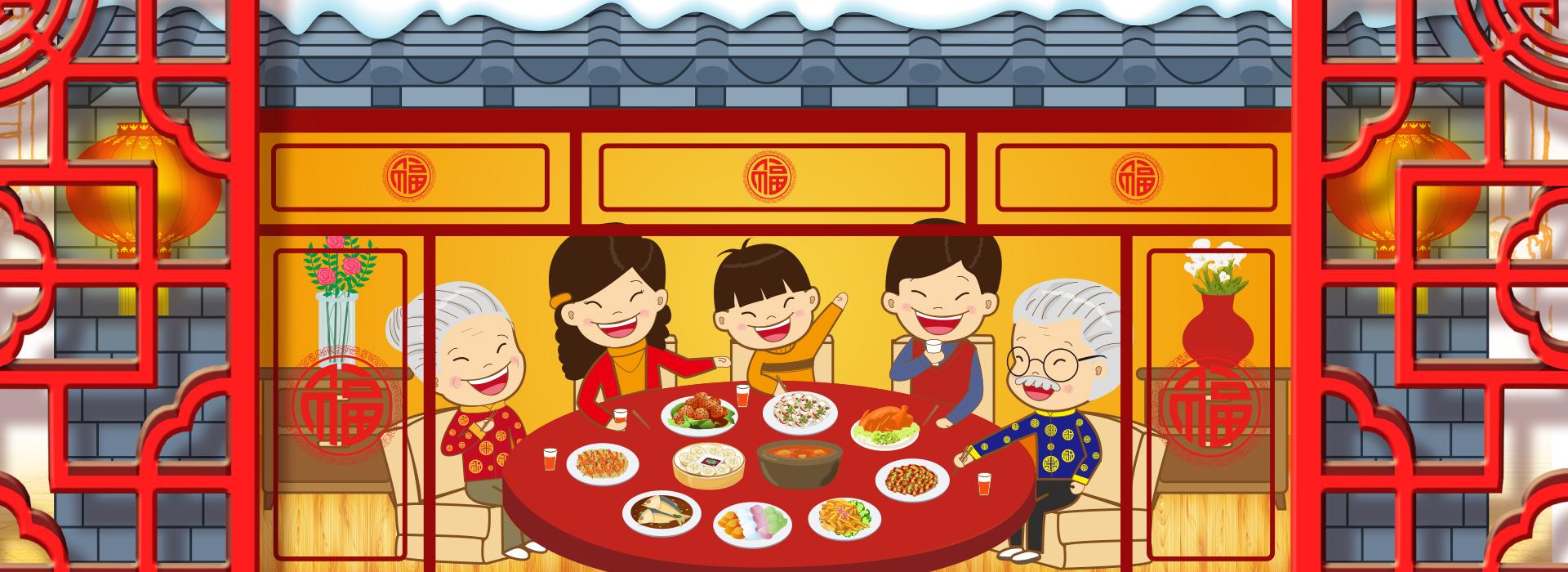 春节-2.jpg