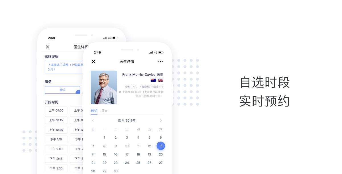 会员中心图_20190524-2.jpg
