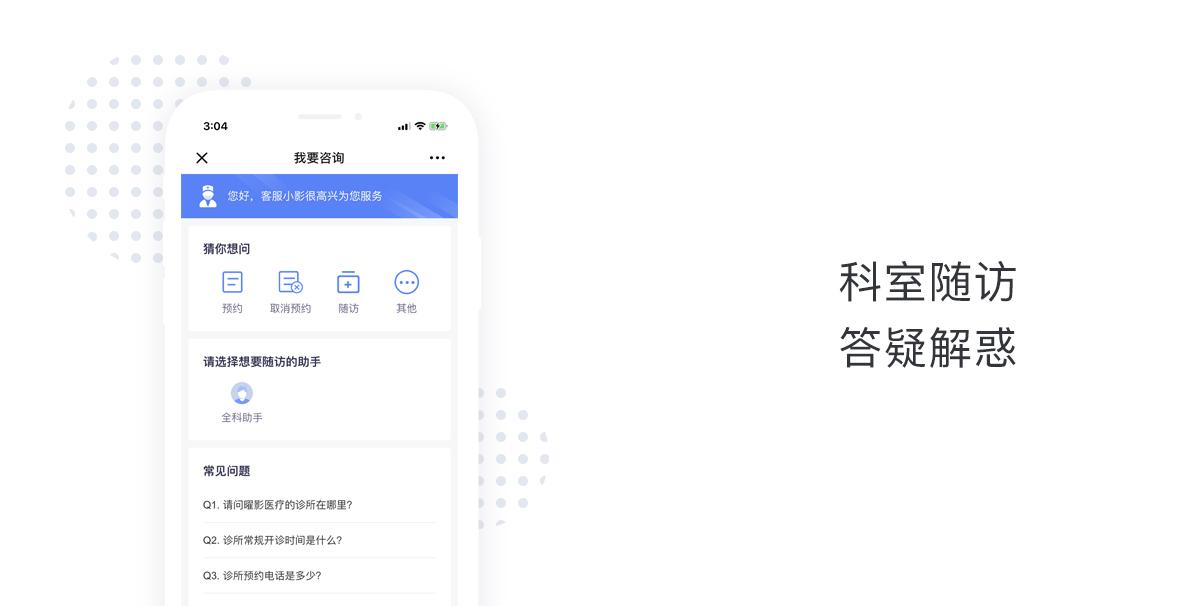 会员中心图_20190524-4.jpg