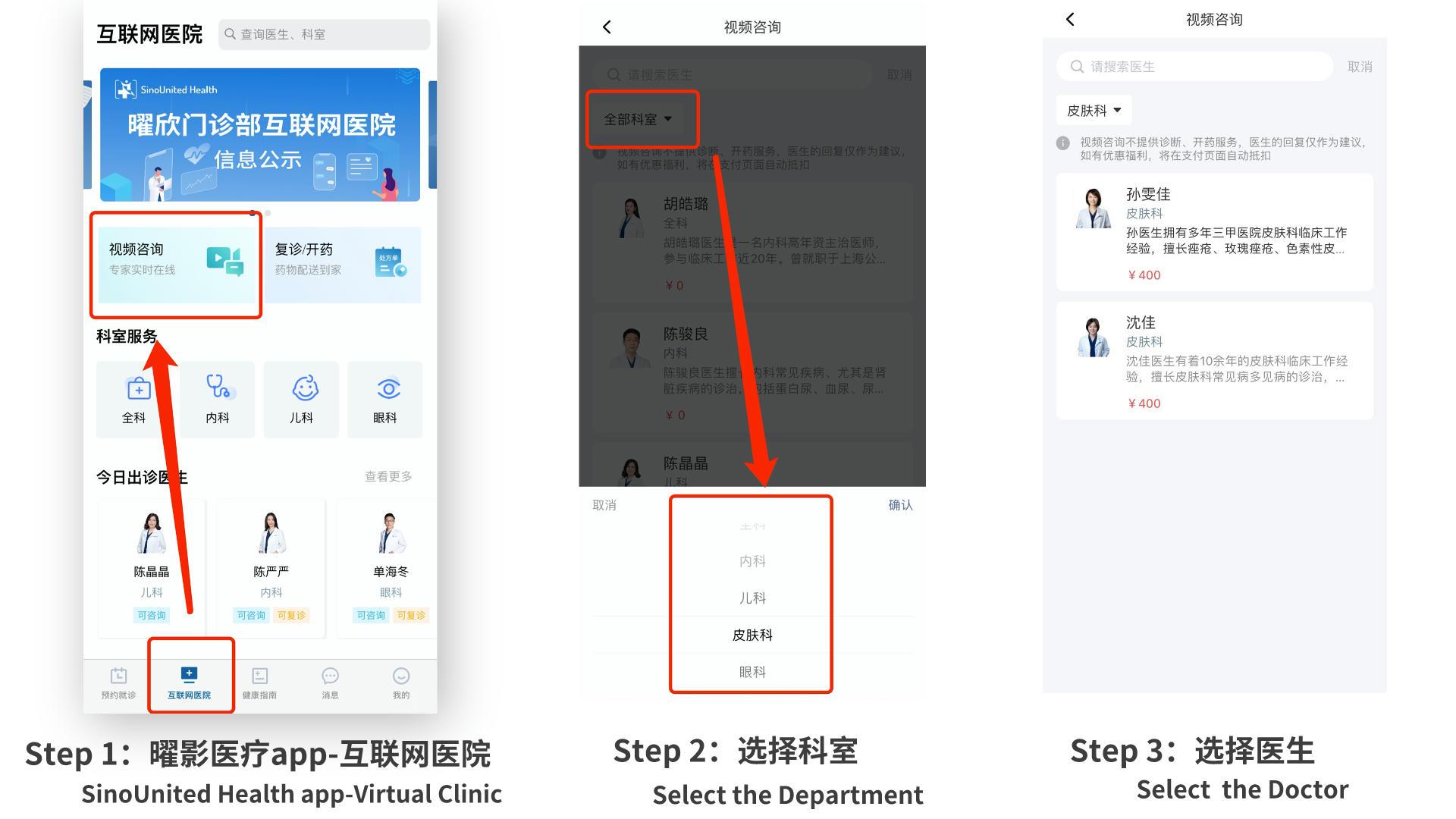 互联网app-111.jpg